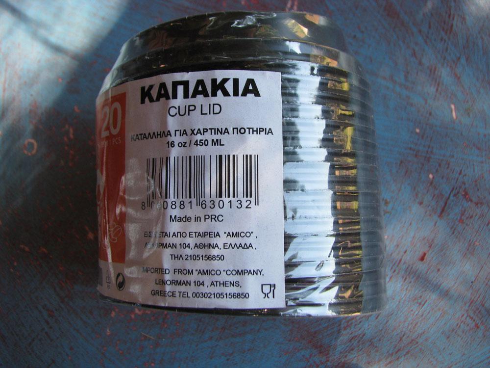 συσκευασία καπάκια καφέ