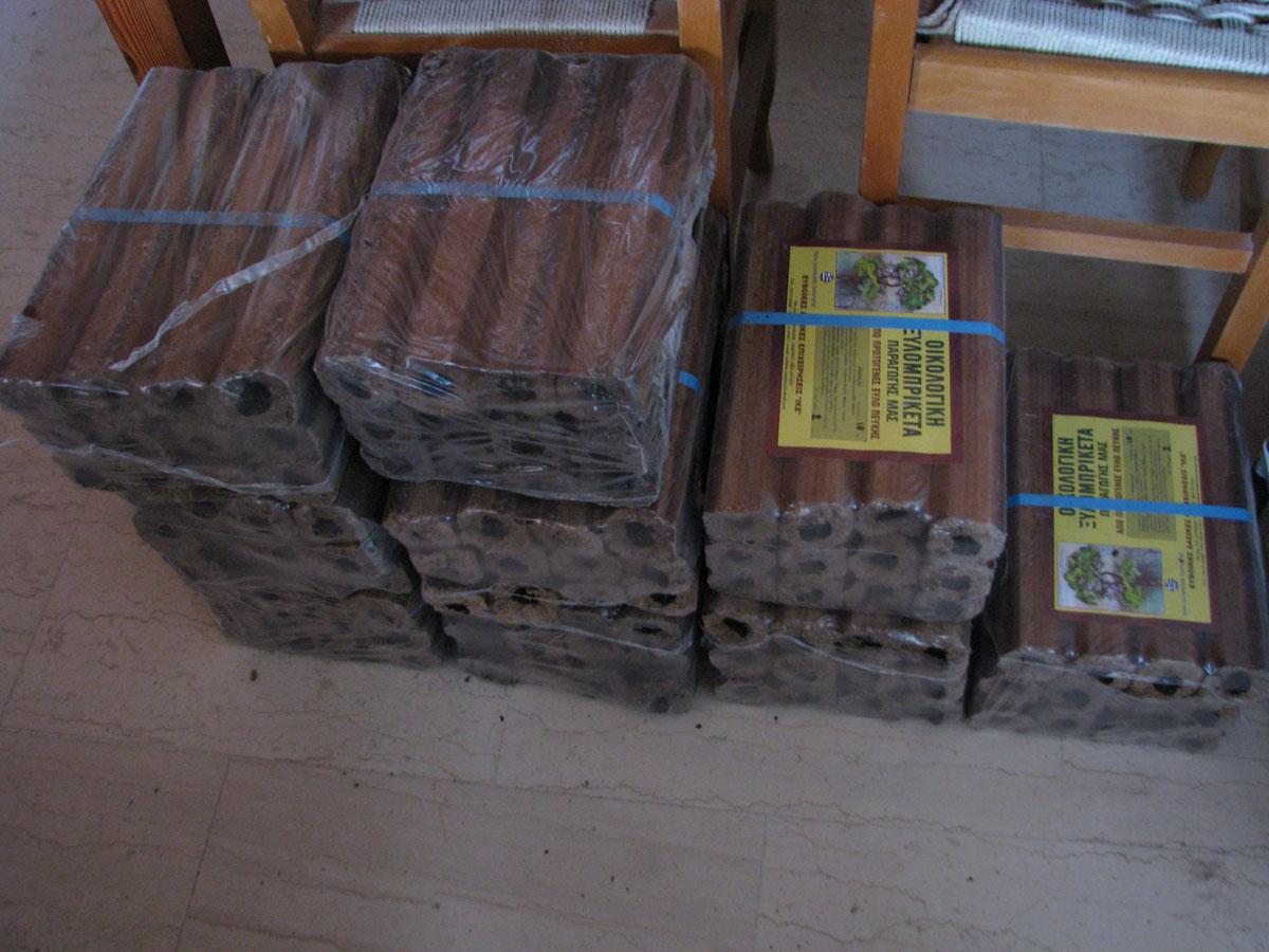 Μπρικέτες (Briquettes)