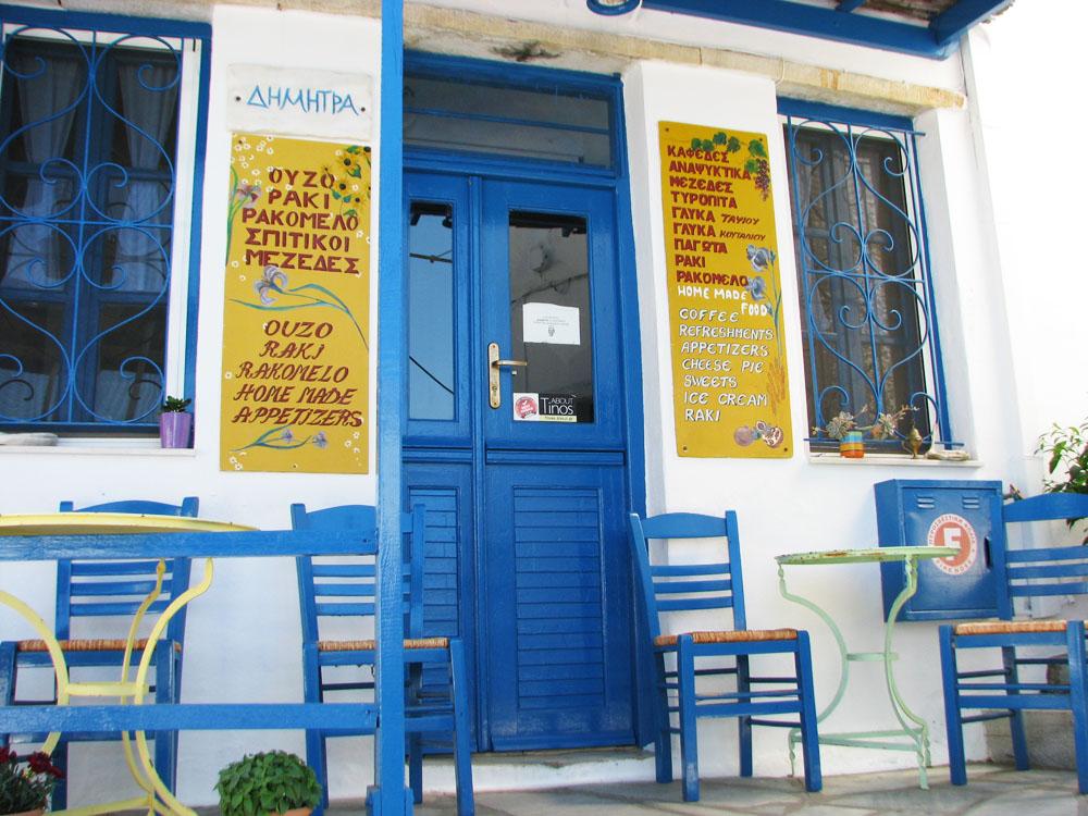 παραδοσιακό καφενείο
