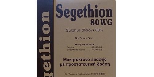 Τί σημαίνει το WG στην ετικέτα του Segethion