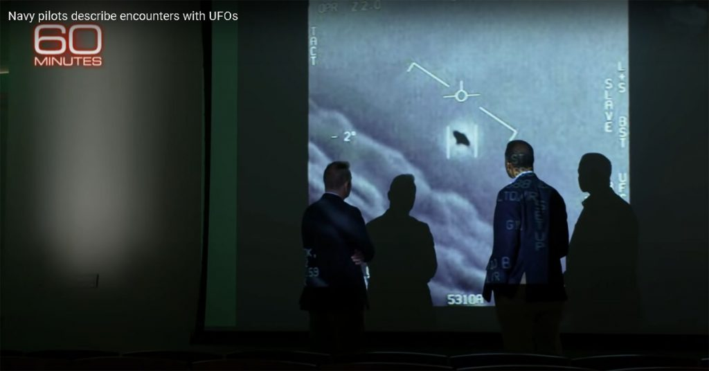 Πιλότοι του US Navy περιγράφουν συναντήσεις με UFO